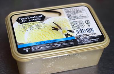 アイガー ニュージーランドアイスクリーム エメラルドバニラ
